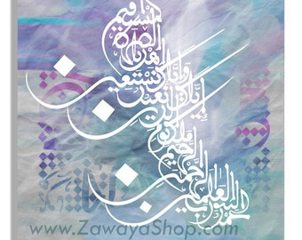 Islamic Art paintings with turquoise golden shades, any colors and shades are available upon request #306