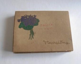 vintage Pavlidis Παυλίδης chocolate box Athens, Greece