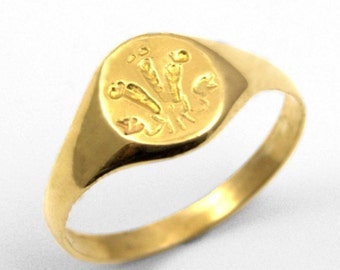 9ct Gold  Prince of Wales Feathers  Signet Ring (S100)