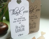 Thank You For Sharing Our First Meal Personalised Wedding Card Napkin Tie Tags  Contemporary Plain Sm H
