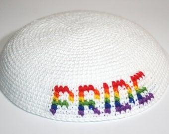 kippah white and rainbow PRIDE