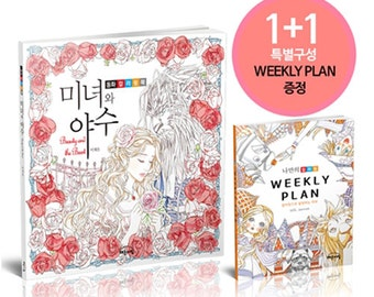 Beauty And The Beast Fairy Tale Coloring Book WEEKLY PLAN