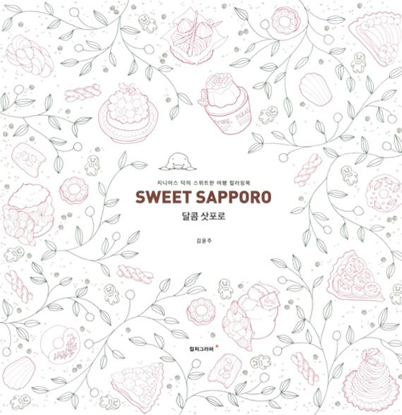 Sweet sapporo sweet travel with genius duck coloring book for Coloring book genius