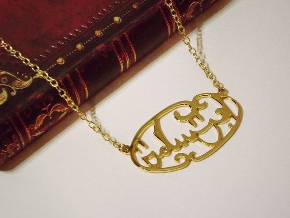 Smile pendant in arabic letter k18 gold plated brass unique for Arabic letter necklace