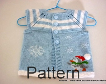 Pattern baby cardigan.Knitted baby cardigan,knit baby vest.Pattern PDF