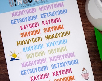 Days of the Week in Japanese Sticker Sheet