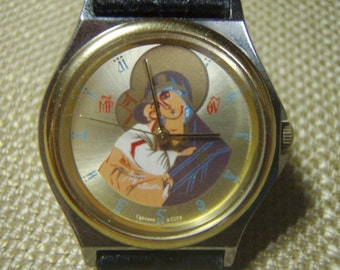 """Vintage Soviet watch Rey (Luch) quartz """"The mother of the Lord and baby Jesus Christ"""""""