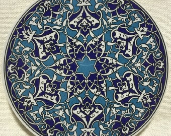 Turkish Ceramic Clay Round Trivet - Traditional Ottoman Eshme Design