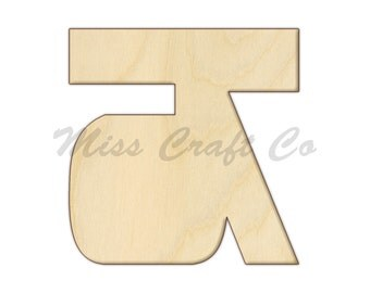 Cut out wood numbers etsy for Small wooden numbers craft