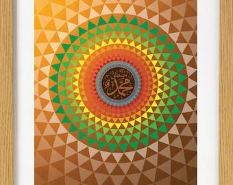 Modern Islamic Art Print - Muhammad Calligraphy: 0004_Muhammad_saww_Sphere