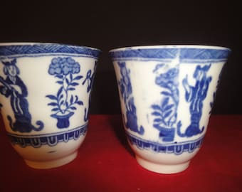 pair of chinese tea cups