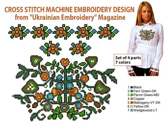 "Ethnic flowers - Cross stitch machine embroidery design from ""Ukrainian Embroidery"" Magazine - 1 sizes for instant download"