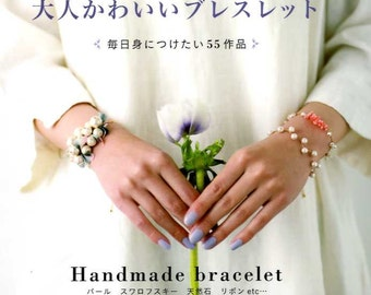 Handmade Bracelets - Japanese Craft Book