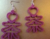 Sale!!! ! LOVE TEA in Japanese Chinese laser cut earrings