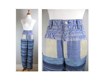 Vintage 90s Christian Lacroix Jeans 34 Crazy Patchwork weave