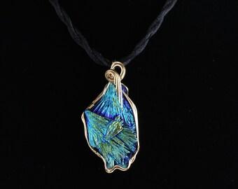 Kyanite Pendant. Listing 472446709