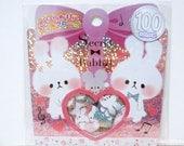 Kamio Japan Sticker Flakes - Secret Rabbit - 61 Pieces (46251)