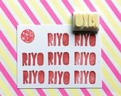 custom made name stamp. personalized hand carved stamp. choose first name, family name. mr. ms. teacher's stamp. mounted. read more info