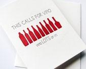 Letterpress Love card - Lots of Vino