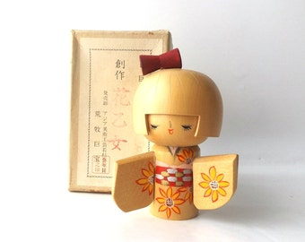 Vintage 60's NOS kokeishi doll girl wood hand painted small little short original box japan japanese asian oriental red neutral collectible