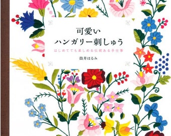 Hungarian  Embroidery  Japanese Craft Book