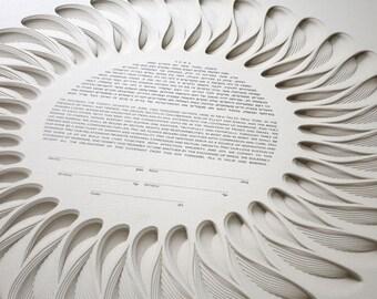 MAGIC - sculptural papercut ketubah / wedding vows