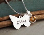 Personalized Jewelry / Hand Stamped Necklace / My Lilttle Butterfly with birthstone