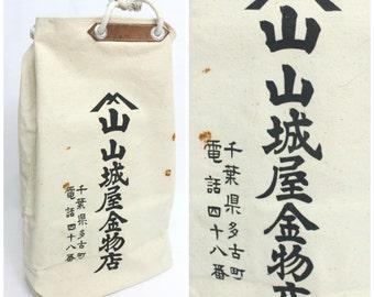 XL Vintage Industrial Drawstring Bag for Japanese Company. Antique Tool Bag, Storage, Organizer, Pouch Black White Kanji (Ref: 1654)