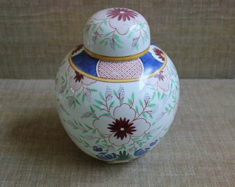 Vintage Porcelain Ginger Jar--Decorative Lidded Ginger Jar--Asian Floral Ceramic Jar