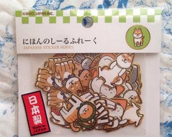 NEW40 washi style sticker flakes Japanese INU NEKO