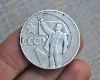 Vintage Soviet Russian coin,One ruble.