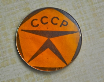 """Vintage Soviet Russian badge,pin.""""USSR mark of quality"""""""