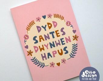 Welsh Dydd Santes Dwynwen Hapus Welsh Valentine Card