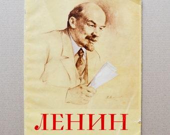 Vladimir Lenin art book 1956, artist P. Vasilyev, Vintage Soviet illustrated book, communist propaganda history USSR portrait fine art