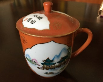 Chinese covered Tea cup/mug.