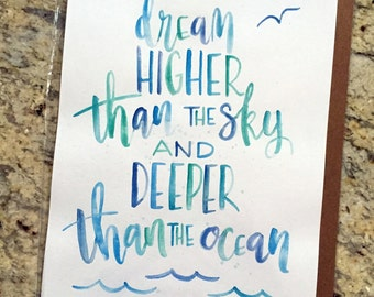 Dream Higher Than the Sky -- prints or cards