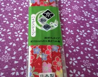 Japanese Sakura Bias Tape