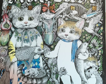 2 cats adventures at the museum japanese coloring book by higuchi yuko in chinese - Japanese Coloring Book