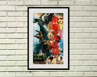 Reprint of the Japanese Gozilla Vs The Sea Monster Poster