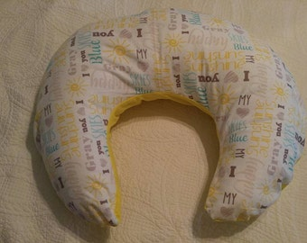 Boppy Pillow - Cover ONLY