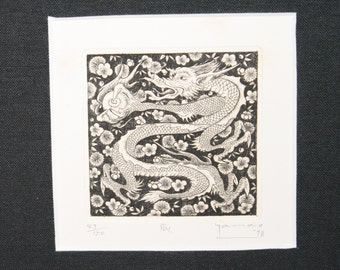 Very Rare 1978 Modernist Etching of a Three-Toed Dragon by Japanese Artist Akio Yamao