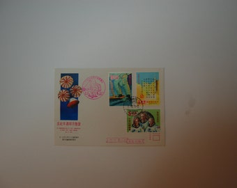 China  - Space Cover-1970-First Anniversary Lunar Landing-GEM Vf