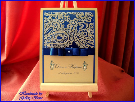 Royal Blue And Gold Wedding Invitations: Custom Personalized Royal Blue Wedding Invitations Blue-Gold