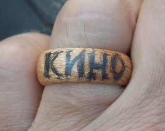 КИНО wood ring size 11