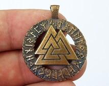 Valknut pendant, Valknut necklace, Valknut jewelry, Valknut, Norse pendant, Nordic jewelry, Viking jewelry, Pagan jewelry, Pagan pendant