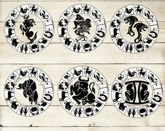 Zodiac/Horoscope - 1 Zipper Pull  - 1 inch