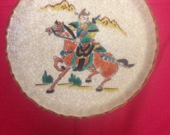 Andrea Sadek Oriental Plate
