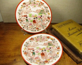 Geisha Girl Bread and Butter Plates - Set of Two (2)