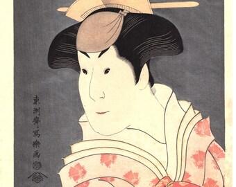 "Japanese Ukiyo-e Woodblock print, Sharaku, ""Actor Iwai Hanshiro IV as the Wet Nurse Shigenoi"""
