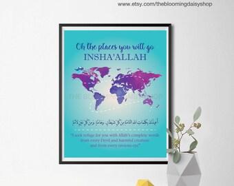 Islamic Wall Art-Islamic Nursery-Muslim Nursery-Muslim Child-Muslim baby Name-Islamic kids Print-Islamic Printable-Protection dua for baby